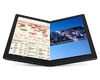ThinkPad P1 fold